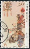 Chine 2017 Yv. N°5420 - Estampe Représentant L'hiver - Oblitéré - 1949 - ... République Populaire