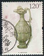 Chine 2017 Yv. N°5452 - Carafe à Vin - Oblitéré - 1949 - ... République Populaire