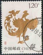 Chine 2017 Yv. N°5456 - Phénix Doré - Oblitéré - 1949 - ... République Populaire