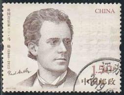 Chine 2017 Yv. N°5470 - Gustave Mahler - Oblitéré - 1949 - ... République Populaire