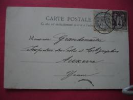 Timbre Sage 4 F Marron Plus 1 Timbre Blanc 1 C - Poststempel (Briefe)