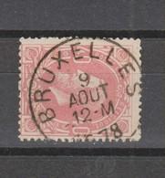 COB 34 Oblitération Centrale Simple Cercle BRUXELLES Superbe - 1869-1883 Léopold II
