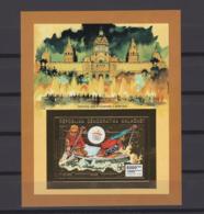 MADAGASCAR 1992. Mi # Bl 193 B, CV €20, Imperf, Golden Foil, Olympics - Summer 1992: Barcelona