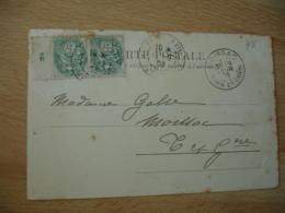 Millesime 2 Timbre Blanc Sur Lettre - Poststempel (Briefe)