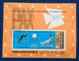 Yemen North, 4 B. 1971, Mi # Block153B, Souvenir Sheet, Olympic Games, Used. - Yemen