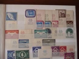 Collezione ONU NY Con Appendice 1951/57 (m19) - New York – UN Headquarters