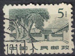 Chine 1962 Oblitéré Used Trees & Sha Cho Pa Building Juikin Vieux Arbre SU - Oblitérés