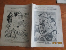 IMP RUSSIA ST. PETERSBURG NEWSPAPER SATIRICAL ADITION PETERBURGSKAYA GAZETA No. 44  , 0 - Livres, BD, Revues