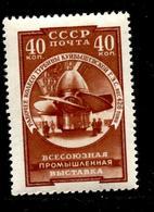 Russia 1957 Mi 2025  MNH ** - 1923-1991 USSR