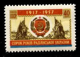 Russia 1957 Mi 2032  MNH ** - 1923-1991 USSR