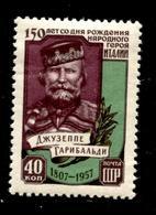 Russia 1957 Mi 2033  MNH ** - 1923-1991 USSR