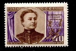 Russia 1957 Mi 2038  MNH ** - 1923-1991 USSR