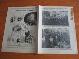IMP RUSSIA ST. PETERSBURG NEWSPAPER SATIRICAL ADITION PETERBURGSKAYA GAZETA No. 31  , 0 - Livres, BD, Revues