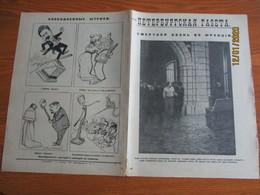 IMP RUSSIA ST. PETERSBURG NEWSPAPER SATIRICAL ADITION PETERBURGSKAYA GAZETA No. 10  , 0 - Livres, BD, Revues