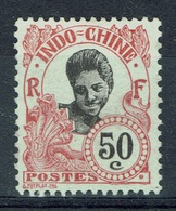 French Indochina, Woman From Cambodia (French Protectorate), 50c.,1907, MNG VF - Ungebraucht