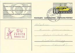"""244 - 3 - Entier Postal Avec Oblit Spéciale """"Zürich Bundesfeier 1944"""" - Marcophilie"""