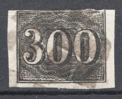 Brasile 1850 Y.T.17 O/Used F - Usati