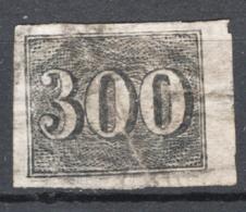 Brasile 1850 Y.T.17 O/Used F - Gebraucht
