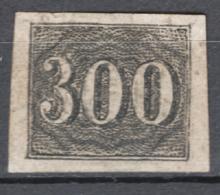 Brasile 1850 Y.T.17 O/Used VF/F - Gebraucht