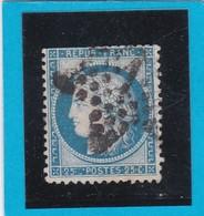 """CERES N° 60 A - ETOILE DE PARIS """" 1 """"  BUREAU PLACE DE LA BOURSE   - REF 12520 + Variété - 1871-1875 Ceres"""