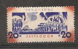 Russia Soviet RUSSIE URSS 1934  MH - 1923-1991 URSS
