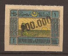 AZERBAIDJAN 1923 - Transcaucase - N° 49 - NEUF XX MNH - Azerbaïdjan