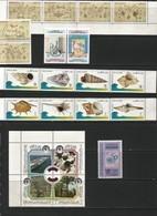 QATAR 12 Years ( 1995-2006 Y.y.)  Annual Sets.85 Issues (167st.+24 M/s) - Qatar