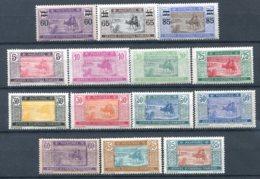 Mauritanie          36/49 ** - Unused Stamps