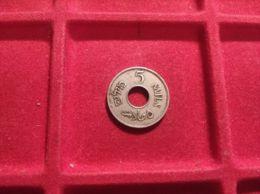 PALESTINA  5 MILS 1935 - Coins