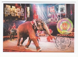 2786 Bl286 Mih 2565 Russia 10 2019 Maximum Card 2 Russian State Circus - Maximumkarten