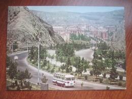 Georgia Tbilisi 1960-s Mountain Road City View Mint - Georgia