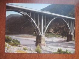 Georgia Road To Akhali Atoni Bridge 1969 Poastally Used - Georgia
