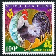 NOUV.-CALEDONIE 2005 - Yv. 937 **   Faciale= 0,84 EUR - Année Lunaire Chinoise Du Coq  ..Réf.NCE25568 - Nueva Caledonia
