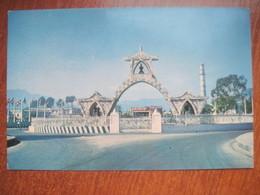 Nepal Martyr`s Memorial Gate USED - Nepal