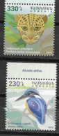 ARMENIA, 2019, MNH,FAUNA, FELINES, BIRDS, PANTHER, KINGFISHERS, 2v - Oiseaux