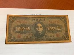 China 50 Yuan Copy Banknote 1949 - China