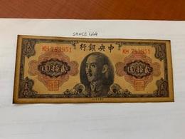 China 20 Yuan Copy Banknote 1945 - China