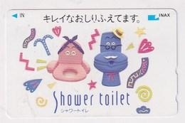 TK 192275 JAPAN - 110-011 - Advertising