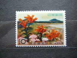 Flowers Japan 1960 MNH # Mi. 729 - Unused Stamps