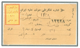 PERSIA - IRAN;  Telegraph Received With 2ch Tabriz Charity Stamp - Iran