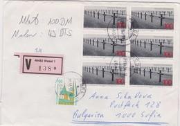 BRD Wertbrief Für Bulgarien  1994 - [7] République Fédérale