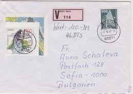 BRD Wertbrief Für Bulgarien  1997 - [7] Federal Republic