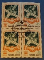 USSR Russia 1988 Block Soviet Afghan Space Flight Sciences Spacecraft Sciences Satellite Stamps CTO Used SG 5911 Mi 5866 - Astronomy
