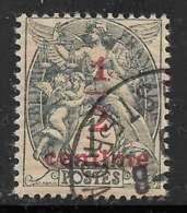 Maury 157Ic - 1/2 C / 1 C Type I Papier GC Crème - O - 1900-29 Blanc
