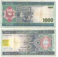 Mauritania - 1000 Ouguiya 2004 VF Lemberg-Zp - Mauritania