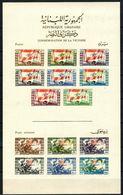 E20 - Lebanon WWII Victory Sheet MNH S/S - Rare - Syria