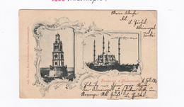 Carte     TURQUIE   Année 1900     2 Scan - Turquie