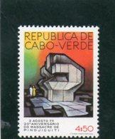 CAP VERT 1979 ** - Cap Vert