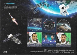UAE, 2019, MNH, SPACE, LAUNCHING TO INTERNATIONAL SPACE STATION, MOHAMED BIN RASHID SPACE CENTRE, SHEETLET - Asia