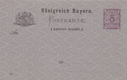 GERMANY ENTIRE CARD KÖNIGREICH BAYERN, DOBLE NOT USED -LILHU - Germany